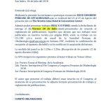 Nueva Prórroga de Entrega 2da Convocatoria – Trabajos Oral y Panel – XXVII Congreso Peruano de Oftalmología 2018