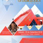 Jornada Oftalmológica del Norte – Chiclayo – Setiembre 2018
