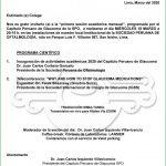 Reunión del Capítulo de Glaucoma – Marzo 2020