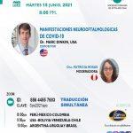 SESIÓN ONLINE CAPÍTULO DE NEURO OFTALMOLOGIA – JUNIO2021